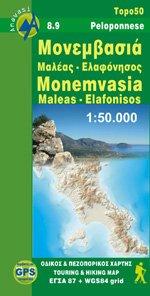 Anavasi Griechenland Landkarte, Blatt 8.9, Monemvasia, Griechenland, Peloponnes topographische Wanderkarte 1:50.000, wasserfest, reißfest
