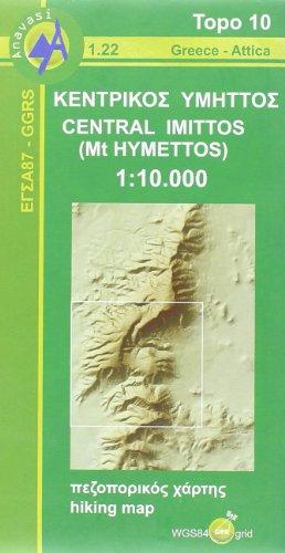 Hymettus Mitte 1 : 50 000: Topografische Wanderkarte 1.22. Griechenland Attika: Walks and Mikes on Athens Outskirts (Topo 10)