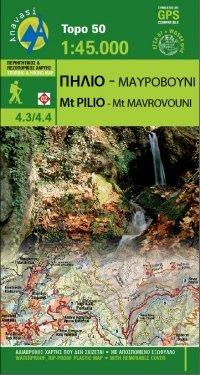 Anavasi Griechenland Landkarte, Blatt 4.3 / 4.4 , Pilion / Mt. Pilio; Thessalien, topographische Wanderkarte 1:45.000 wasserfest, reißfest