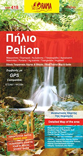 Pelion 1 : 100 000