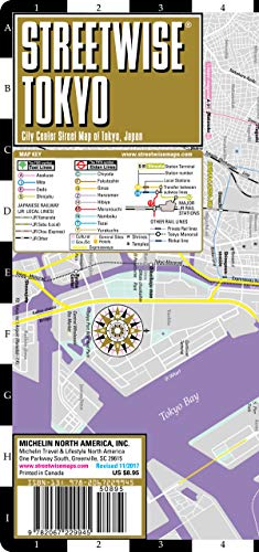 Streetwise Tokyo Map - Laminated City Center Street Map of Tokyo, Japan: City Plans (Michelin Streetwise)