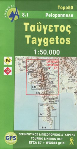 Topografische Bergwanderkarte 8.1. Taigetos  1 : 50 000: Griechenland Peloponnes: Mountains Maps 1: 50000 (Topo 50)