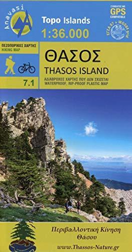 Thasos 1 : 36 000: Topografische Bergwanderkarte 7.1. Peloponnes - Griechenland