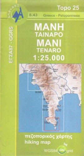 Mani: Tenaro 1 : 25 000: Topografische Bergwanderkarte 8.43. Peloponnes - Griechenland: Tenaro - Hiking Map (Topo 25)